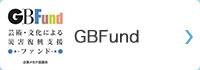 GBFund