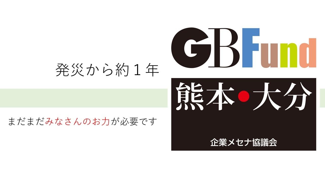 芸術・文化支援サイト かるふぁん! | 熊本・大分